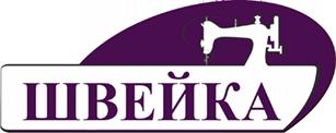Магазин швейных машин и швейной фурнитуры - Shweika.by